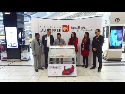 Bahrain Duty Free Shop 306th Car Draw MCLAREN 570S COUPE
