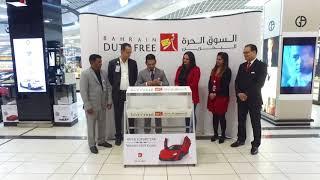 Bahrain Duty Free Shop 306th Car Draw MCLAREN 570S COUPE