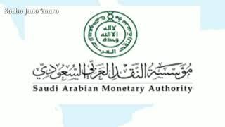 15-1-2019 Today Saudi Arabia Latest News In Hindi Urdu