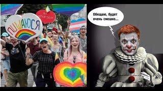 Зависимый День Независимости Украины