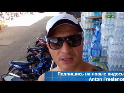 ok Na bike in Ko Lan 2 Anton freelance HDTV 2017