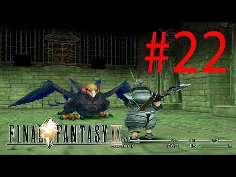 Guia Final Fantasy IX (PS4) - 22 - Treno, ciudad de nobles...y ladrones
