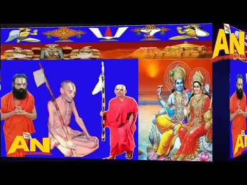 Shri jiyar swami Ji Mahraj   Bharat Vyash bhajan shri mn narayan