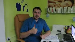 видео Как открыть массажный кабинет на дому