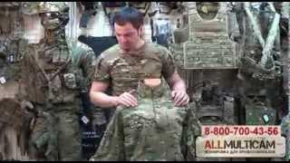 Боевая рубашка под бронежилет Tactical Performance
