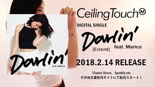 Ceiling Touchデビュー10周年アニバーサリーイヤー第1弾はMAY24ソロワー...