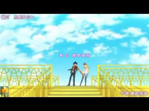 Nisekoi Episode2 Ending1