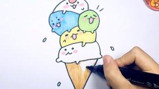 【可乐姐姐学画画】冰激凌