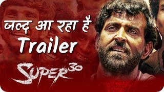 Hrithik Roshan's Super 30 Teaser Trailer Out Very Soon