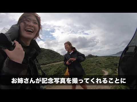 【沖縄旅行】石垣島でバギーに初挑戦!