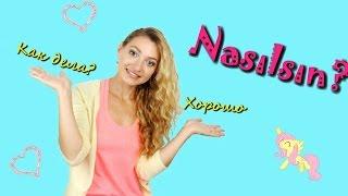 #6 Rusça nasılsın. sorular ve cevaplar. Ruslar soğukkanlı mı? Türkler için Rusça dersler