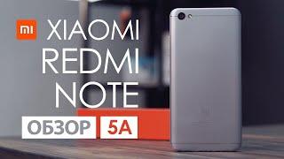 Обзор Xiaomi Redmi Note 5A за 100$: дешево и сердито (review)