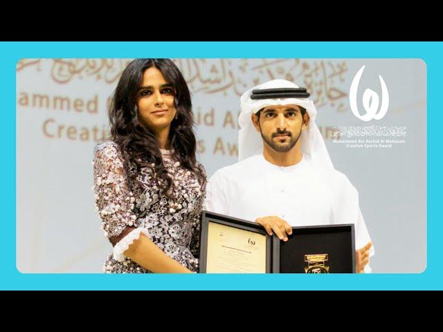 SATUC won the Mohammed Bin Rashid Creative Sports Award - شيخه ال ثاني