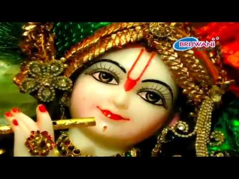 हे श्याम तेरी बंसी । क्या  रस बरसाती है । Shyam Teri Bansi | Krishna Bhajan