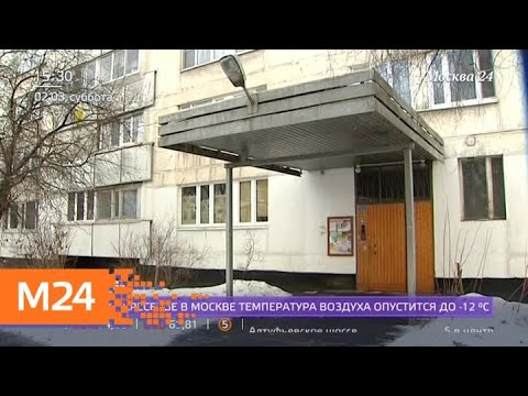 Москвич убил жену с сыном и попытался покончить с собой - Москва 24