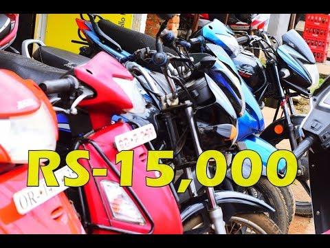 2ND HAND BIKE STARTING PRICE 15,000