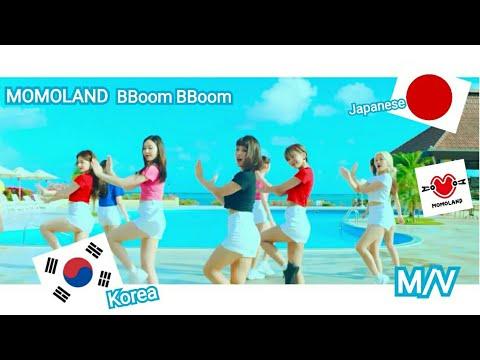 Download [MV] MOMOLAND [BBoom BBoom - StageMix ver.-]  Music Video