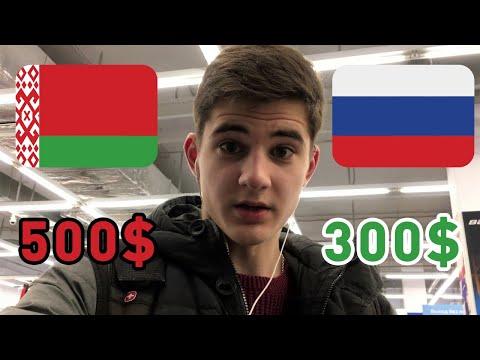 Цены В Смоленске (Электроника, Канцтовары, Игрушки, Кино)