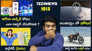 TechNews 1013 : Galaxy A32, Oppo F19 Series, Redmi Note 10, Realme 8, Poco F3, Oneplus 9  Etc..