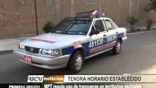 Municipalidad de Trujillo regula uso de tranqueras