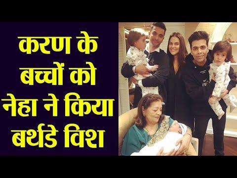 Neha Dhupia shares special photo on Karan Johar's twins Roohi & Yash birthday | FilmiBeat Mp3