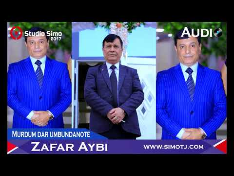 Зафар Аюби - мурдум дар чумбунданоте | Zafar Aybi - Murdum dar jumbundanote