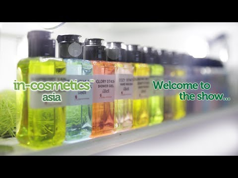 in-cosmetics Asia 2017 - exhibition for personal care & beauty ingredients