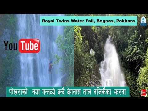 Royal Twins Water Fall, Begnas, Pokhara