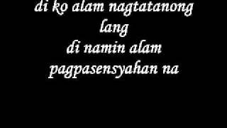 di ko alam grin department lyrics