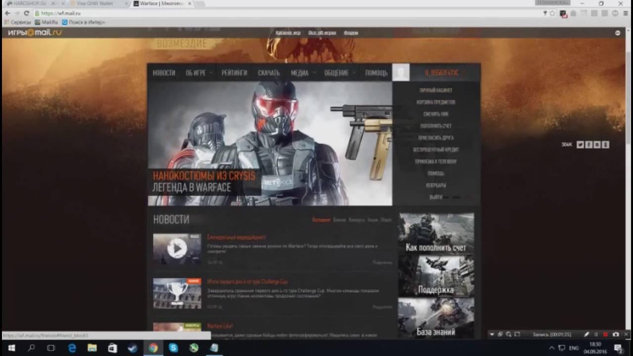 WARSELLRU  Магазин игровых аккаунтов Warface