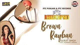 Brown Rayban | Gurjit Singh Ft. Jaspinder Cheema | PTC Records | Latest Punjabi Song 2018