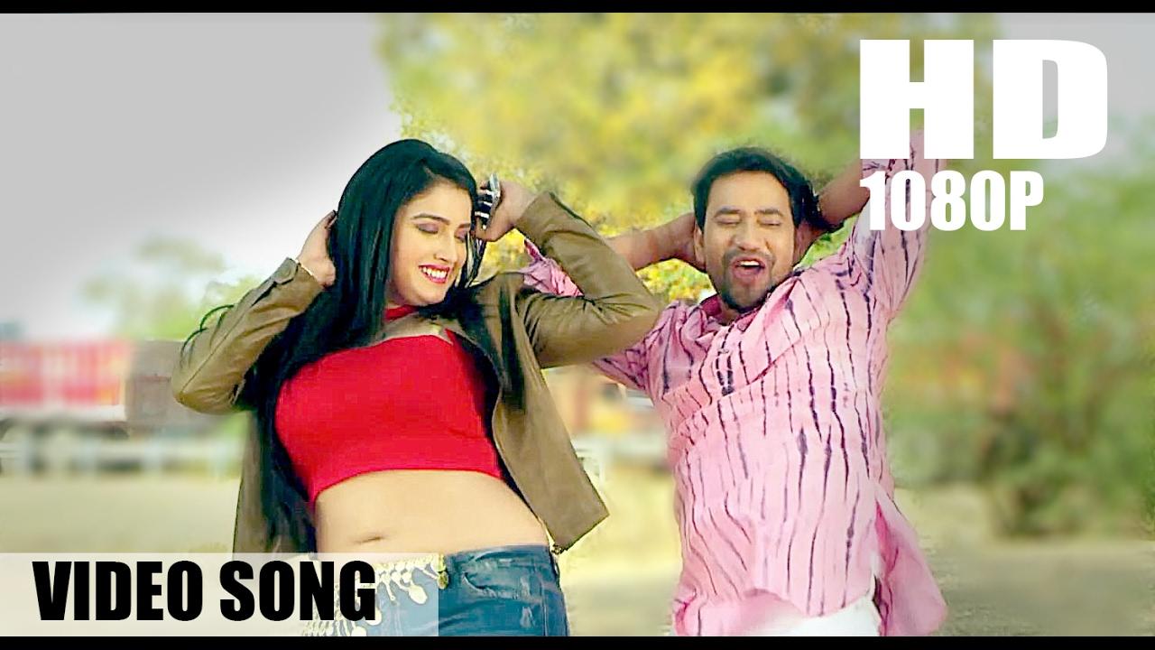 KIRTAN KARELA KAMARIYA, Superhit Bhojpuri Song, Feat Dinesh Lal Yadav & Amrapali. FULL HD
