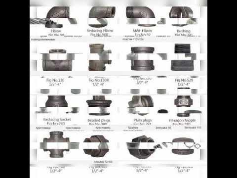 Africa plumbing material