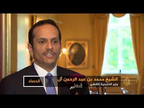 الاتهامات الموجهة للسعودية بتسييس الحج  - نشر قبل 32 دقيقة