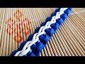 How to Make a Zipper Stitch Cobra Knot Bracelet Tutorial