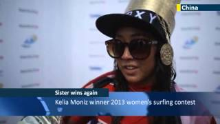 Glamorous Hawaiian surfer Kelia Moniz claims her second Women