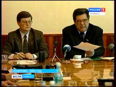 Кузбассовцы   первыми в стране  откликнулись на призыв крымчан о помощи