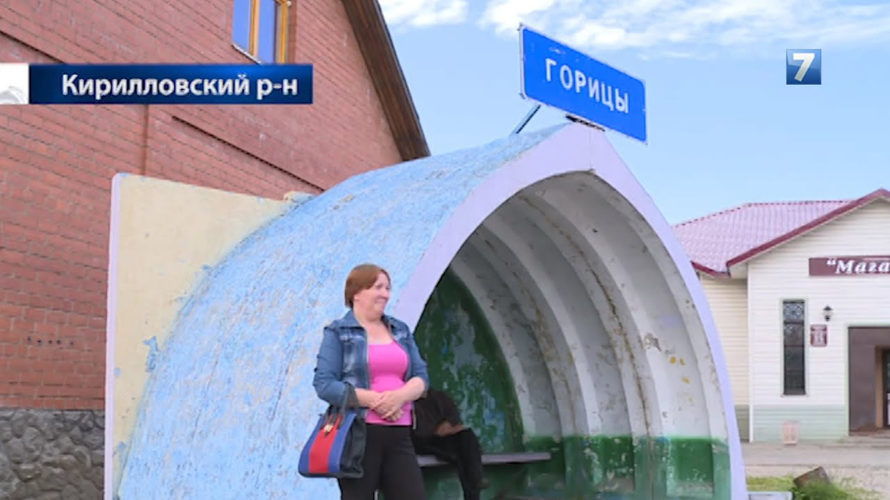 Новости Вологды - Официальный сайт Администрации
