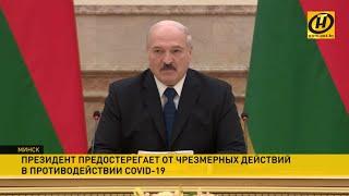 Лукашенко жестко правительству: Ответите за цены! Особенно за товары первой необходимости