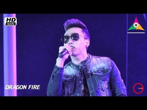 Dragon Fire Concert HD 40 ปี สมาคมม้งกรุงเทพและเครือข่าย 📺