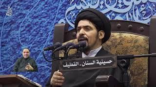 السيد منير الخباز - الرؤية التي ينبثق منها المذهب الإقتصادي الإسلامي