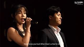 플래시몹 연출 공연 / 뮤지컬싱어즈의 갈라쇼! 기업행사…