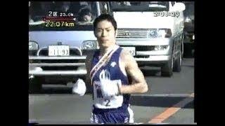 1999年第75回箱根駅伝2区 三代直樹区間新記録