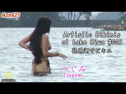 Artistic Bikinis at Lake Biwa #003