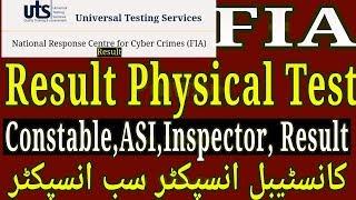 FIA jobs - fia jobs 2019 physical test Constable ( siphi