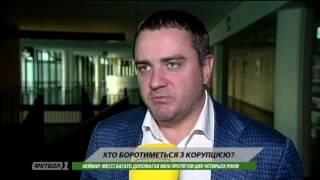 Андрей Павелко: В Комитет этики и честной игры привлечены лучшие специалисты из Италии и Испании