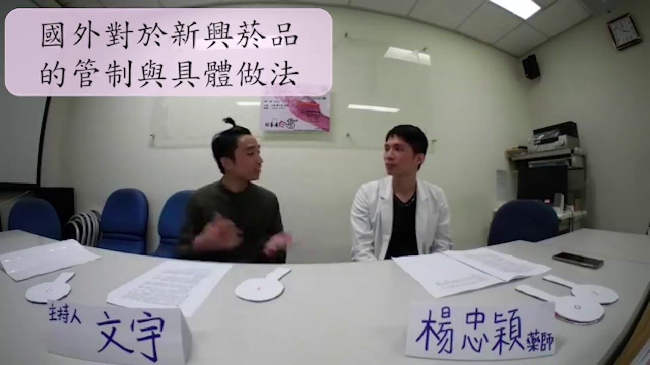 【解密仨手 】直播活動 - YouTube