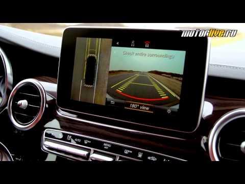 Тест драйв Mercedes Benz V Class