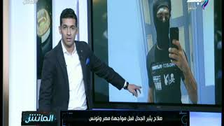 """هاني حتحوت يكشف سر إرتداء محمد صلاح تى شيرت """"بلاي بوى"""""""