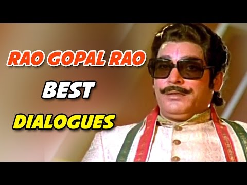 Rao Gopal Rao All Time Best Punch Dialogues || Telugu Punch Dialogues || Shalimarcinema